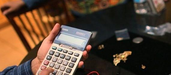 прайс ціна калькулятор