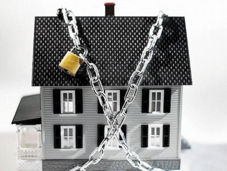 будинок нерухомість
