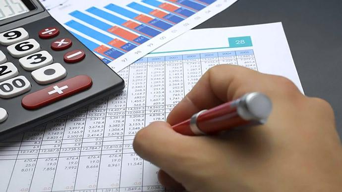 калькулятор прибуток рахунок