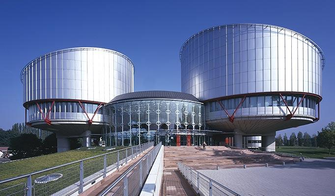 ЄСПЛ Європейський суд права людини