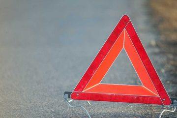 знак аварія дтп