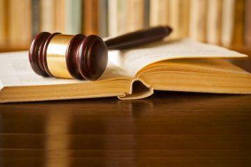 суд рішення скарга